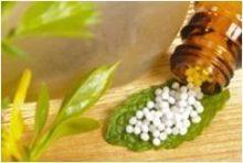 Primeros auxilios y homeopatía. Dolencias más frecuentes tratadas con homeopatía